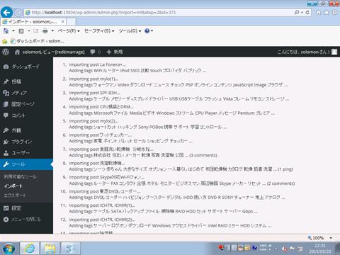 MT_import_01