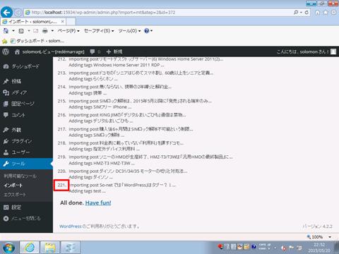 MT_import_02