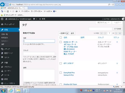 MT_import_04