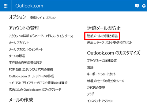 outlook_com_03a