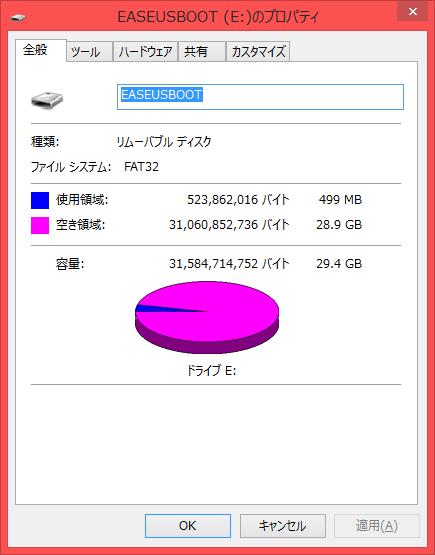 Todo_Backup_07