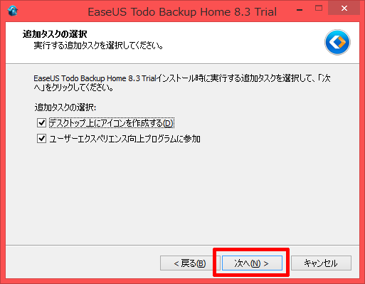 Todo_Backup_Home_Install_04.png