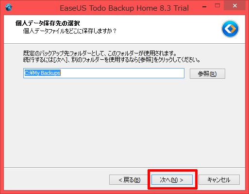 Todo_Backup_Home_Install_05.png