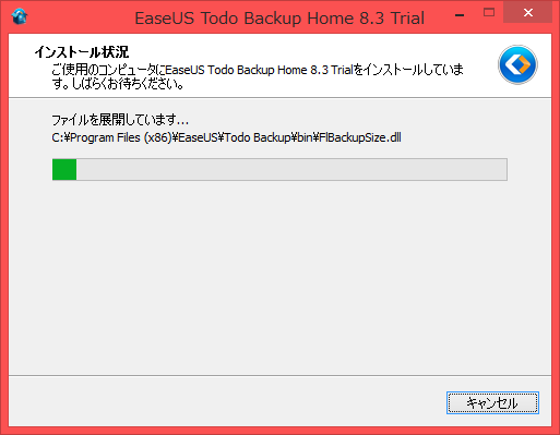 Todo_Backup_Home_Install_06.png