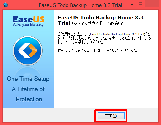 Todo_Backup_Home_Install_07.png