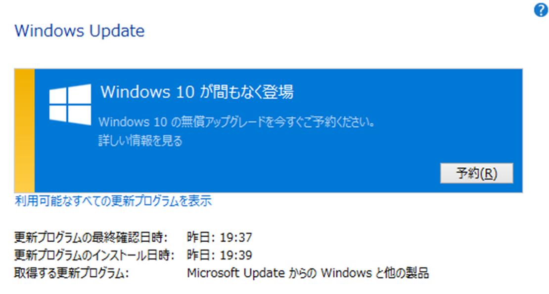 upgrade_07_image