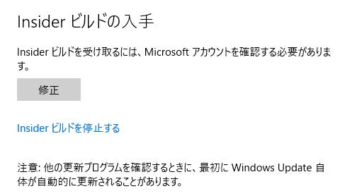 Build_10158_01a