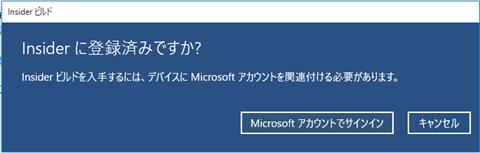 Build_10158_02a