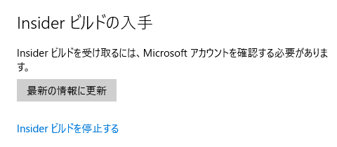 Build_10158_03a