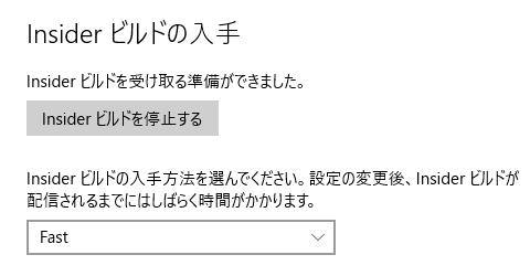 Build_10158_04a.png