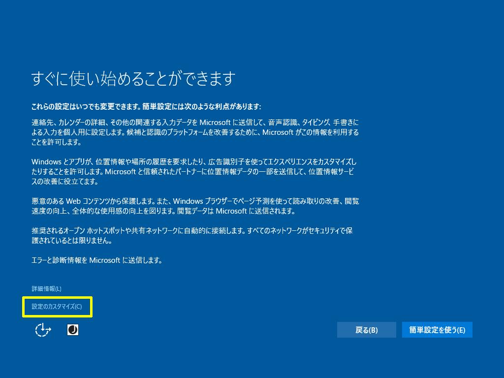Build_10240_01a.png