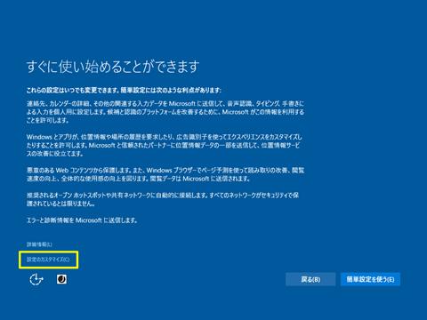 Build_10240_01a