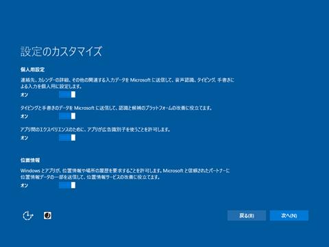 Build_10240_02