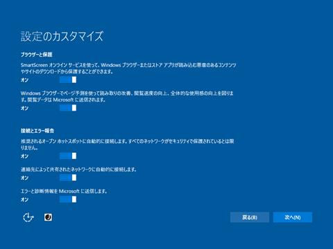 Build_10240_03