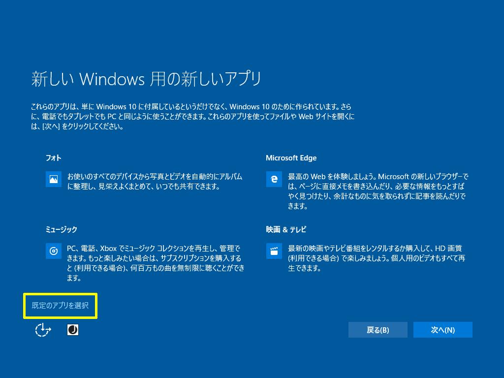 Build_10240_04a.png