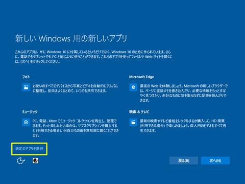 Build_10240_04a