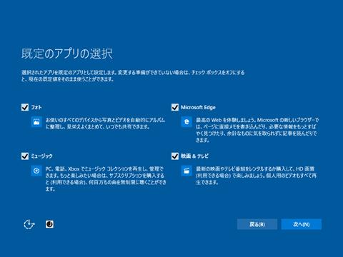 Build_10240_05