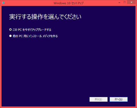 Windows10_Media_01
