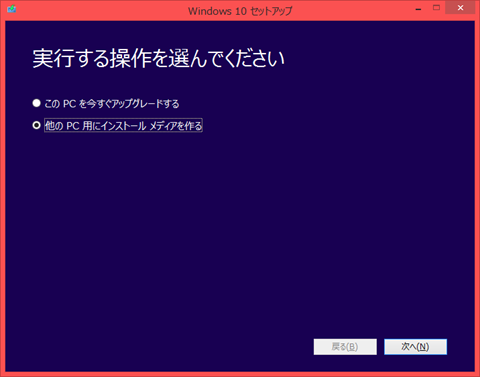 Windows10_Media_02