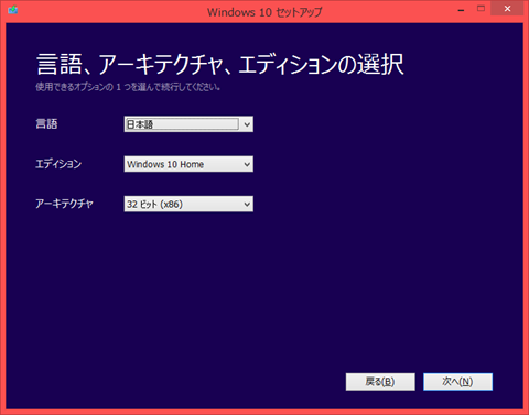 Windows10_Media_03