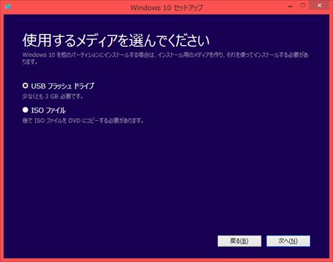 Windows10_Media_04