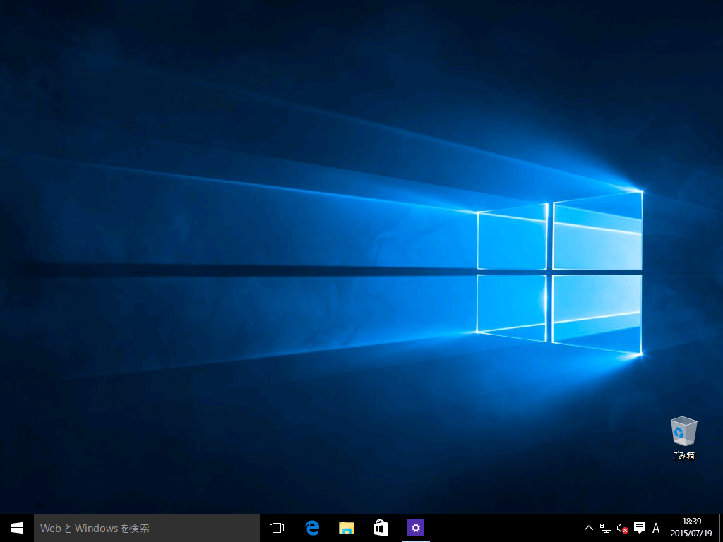 Windows10_RTM_image