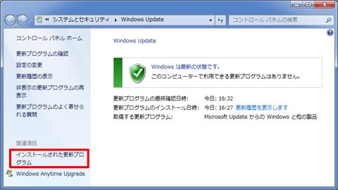 Get_Windows10_01a