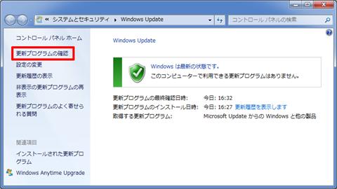 Get_Windows10_01b_thumb.png