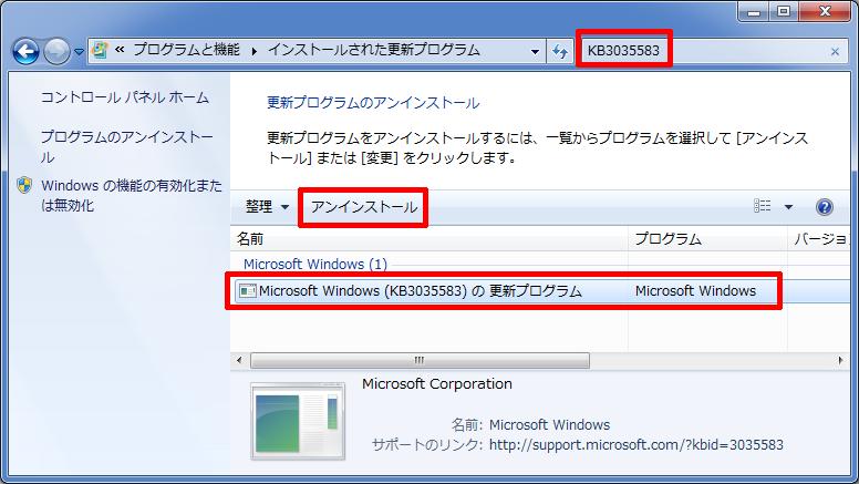 Get_Windows10_02a.png