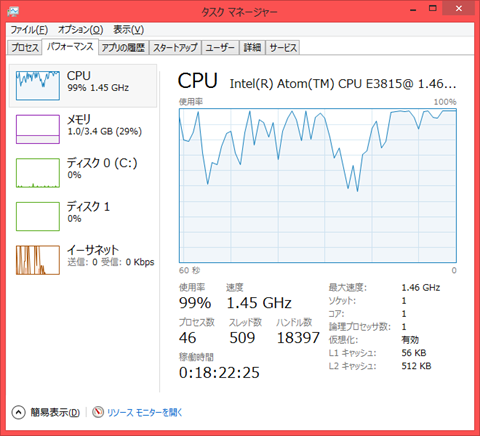 Kankore_Win81_E3815.png