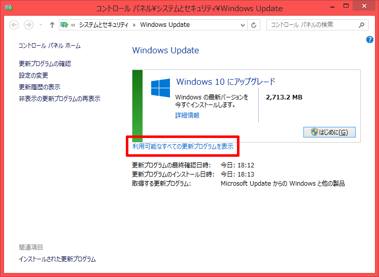 Windows10_Reservation_01a.png