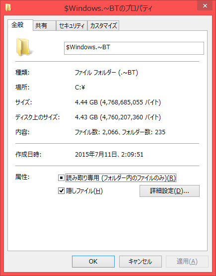 Windows10_Reservation_02