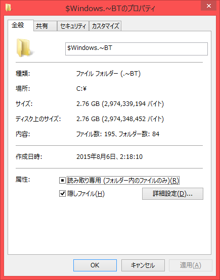 Windows10_Reservation_06
