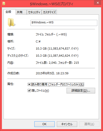 Windows10_Reservation_07