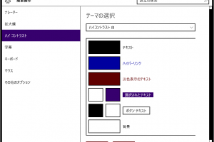 Windows10_color_03.png