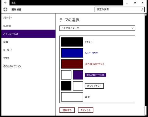 Windows10_color_03