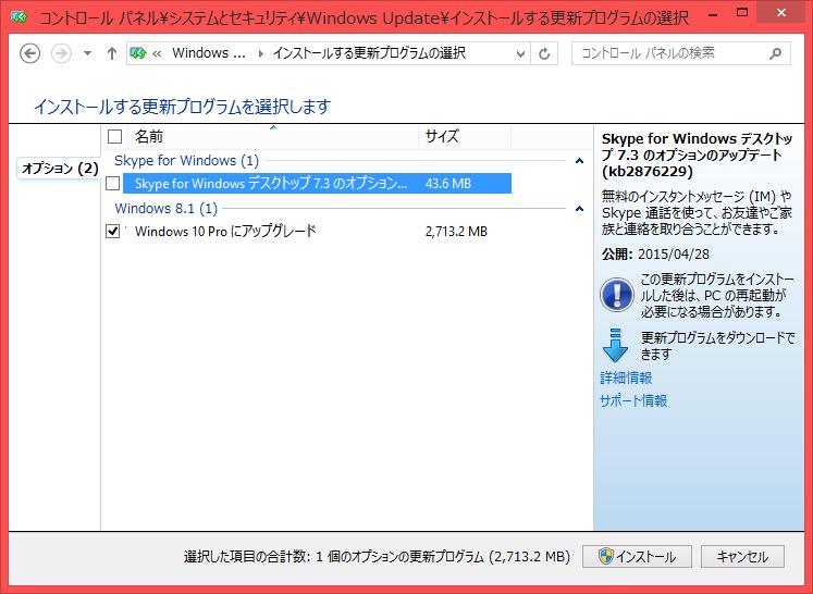 Windows10_option.png