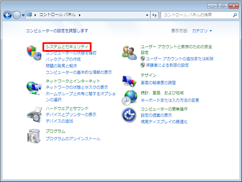 Windows10_recover_01