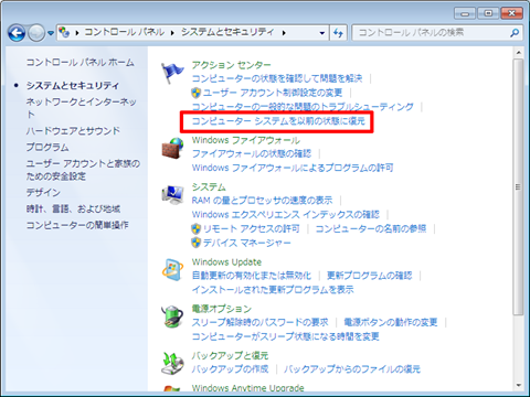 Windows10_recover_02