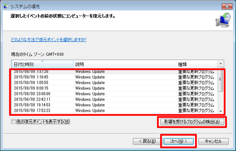 Windows10_recover_05
