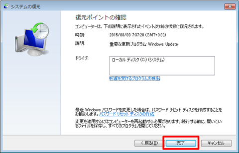Windows10_recover_06