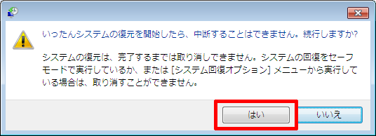 Windows10_recover_07