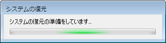 Windows10_recover_08