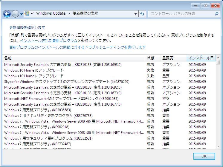 Windows10_upgrade_fail.png