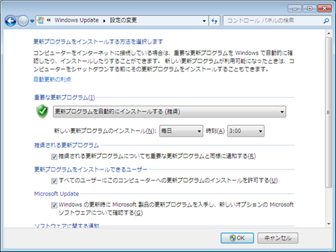 Windows7_update