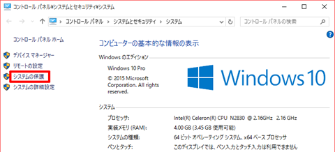 windows10_recovery_01a