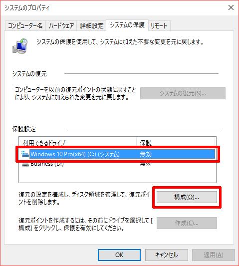 windows10_recovery_03a