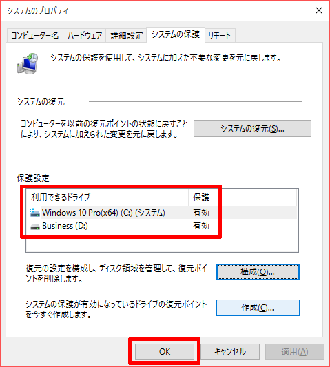windows10_recovery_06a