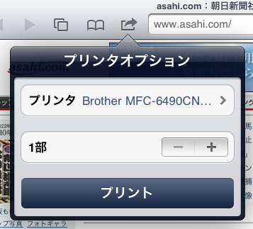 AirPrint_5.png