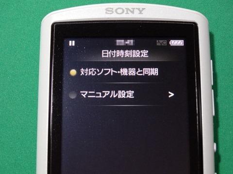 DSC01776_thumb.jpg